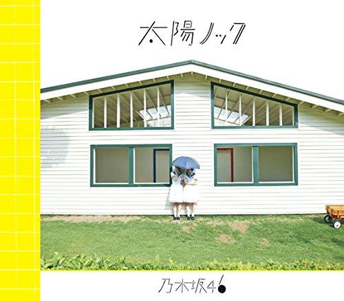 【乃木坂46】12thシングル『太陽ノック』の歌詞&PV情報はこちら♪選抜メンバーのプロフィールありの画像
