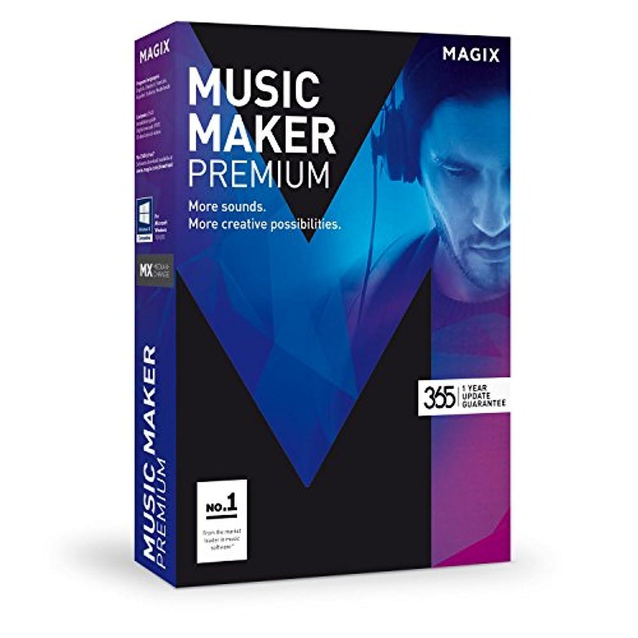 合図撤回する化合物MAGIX Music Maker Premium 2016 [並行輸入品]