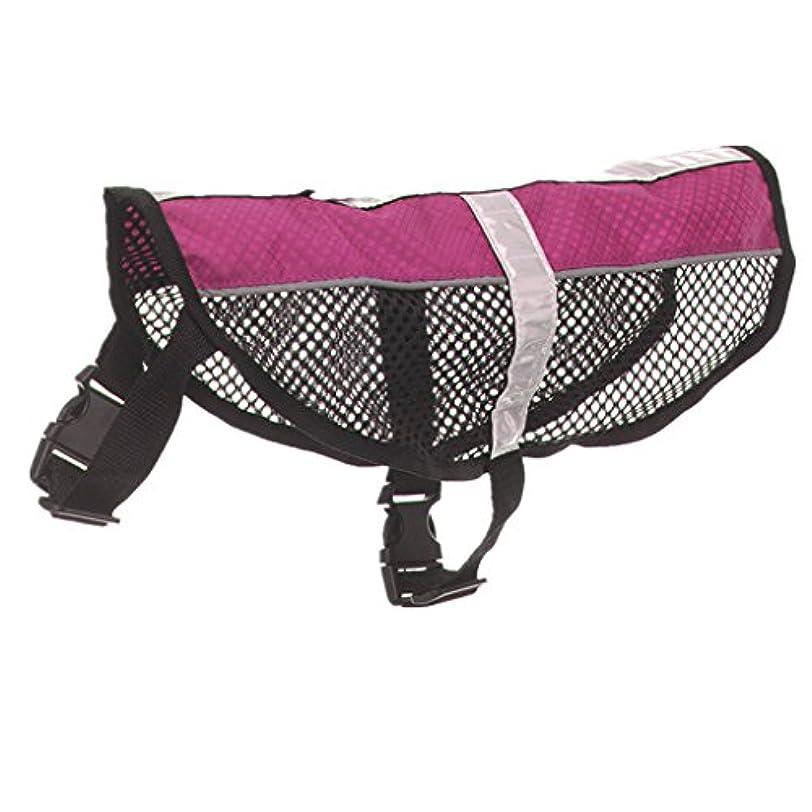研究こんにちは適度な犬ハーネス ペットハーネス 調節可能 バックル付き 柔らかい 通気性 小型/中型/大型犬用 全6色 - ピンク, S