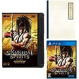 【SNKオンラインショップ限定】SAMURAI SPIRITS PS4 LIMITED PACK