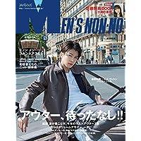 Men's NONNO(メンズノンノ) 2018年 11 月号 [雑誌]