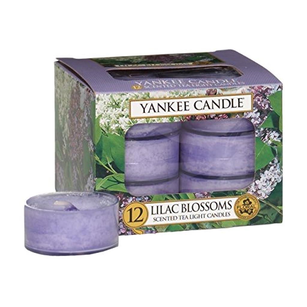 ピース故意にコードレスYankee CandleライラックBlossomsティーライトキャンドル、花柄香り