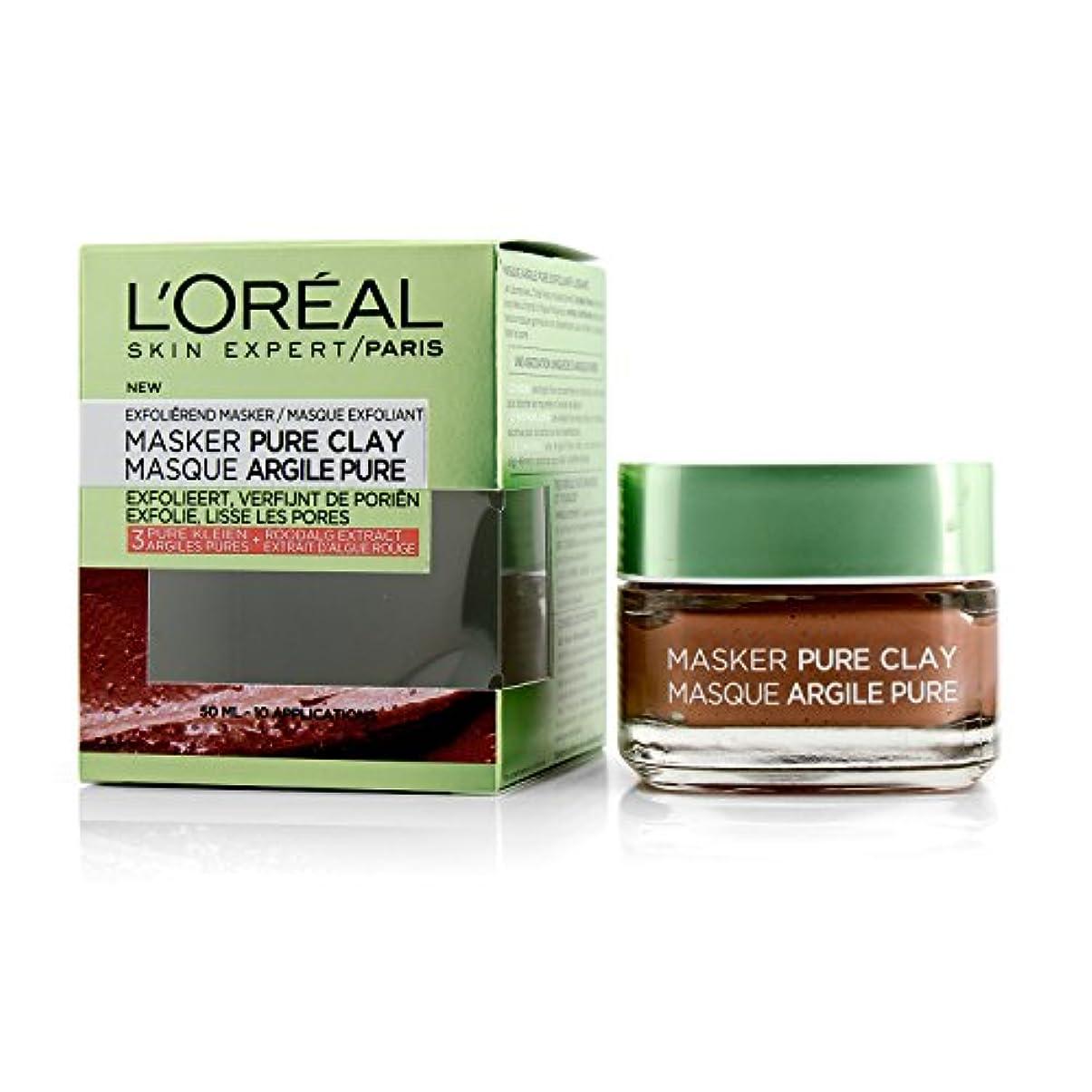 評価バッフル円形ロレアル Skin Expert Pure Clay Mask - Exfoliate & Refine Pores 50ml/1.7oz並行輸入品