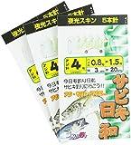 ヤマシタ(YAMASHITA) うみが好き サビキ UVS503TP 得トクパック 4-0.8-1.5