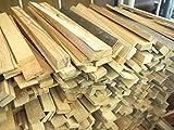 樫(かし)の木の小割材10kg 【焚き付け・火保ち用に最適】