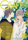 CRAFT vol.49 (ミリオンコミックス)