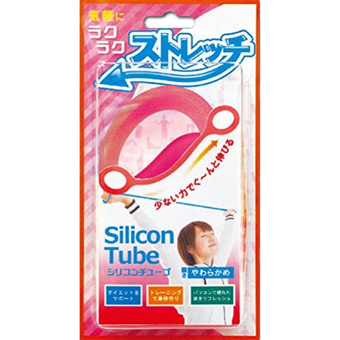 モンク懐締め切りシリコンチューブSTG-01 ピンク