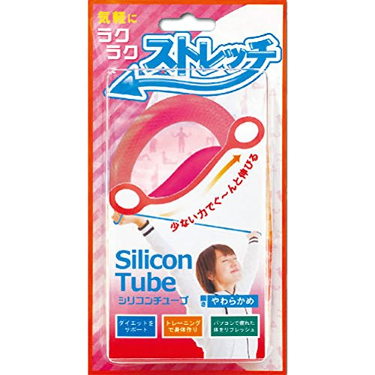 寝てる静かなテレックスシリコンチューブSTG-01 ピンク