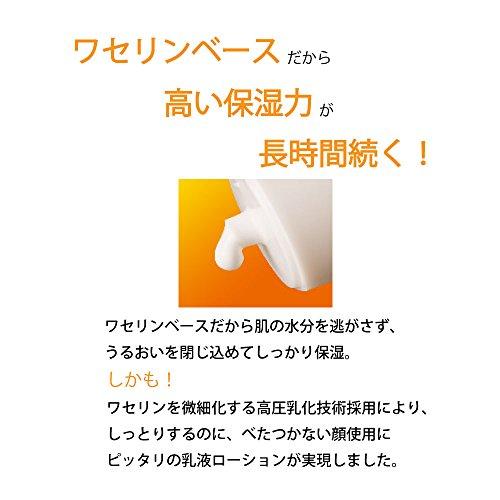 『【医薬部外品】ヘパソフト 薬用 顔の乾燥改善 オールインワン (化粧水 乳液 美容液) ローション 100g』の3枚目の画像
