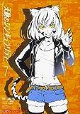 天動のシンギュラリティ 7 (ファミ通クリアコミックス)
