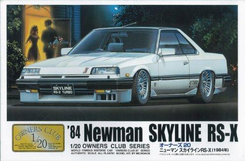 1/20 オーナーズ20 No.4 '84 ニューマンスカイライン RS-X