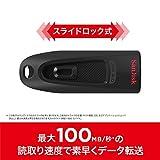 【 サンディスク 正規品 】5年保証 USBメモリ 32GB USB 3.0 スライド式 SanDisk Ultra SDCZ48-032G-J57 画像