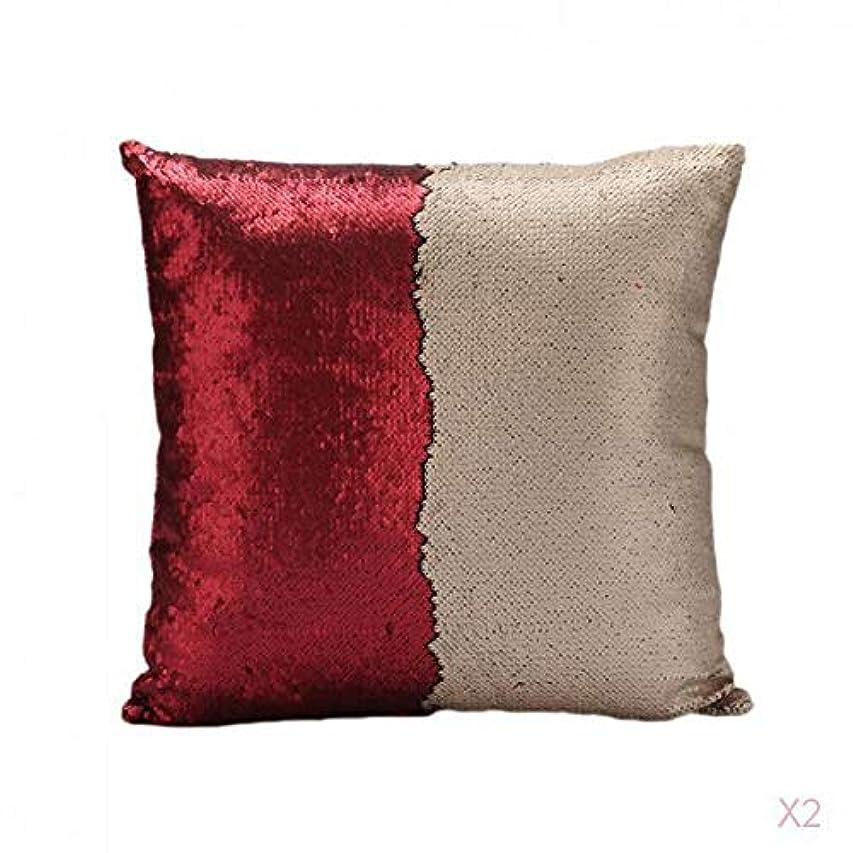 高層ビル段落石の赤可逆スエードスパンコールソファ腰クッションカバーベッドの枕カバースリップ