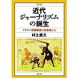 軽井沢殺人事件 (カドカワノベルズ)