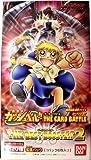 金色のガッシュベル!!THE CARD BATTLE THE BEST BOOSTER2 BOX