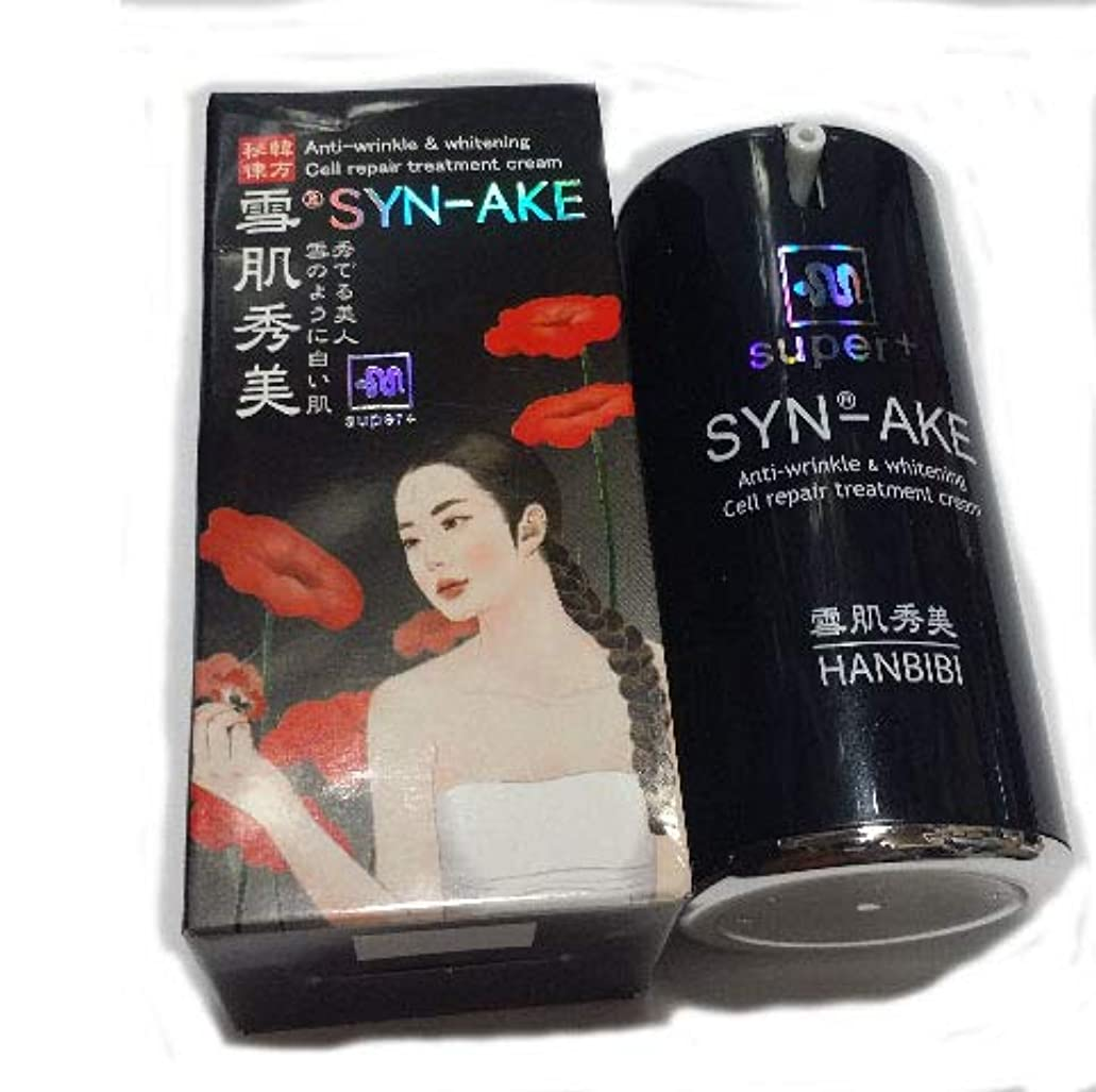 カヌーオペレーターオゾン韓国コスメ 雪肌秀美 蛇の毒クリーム