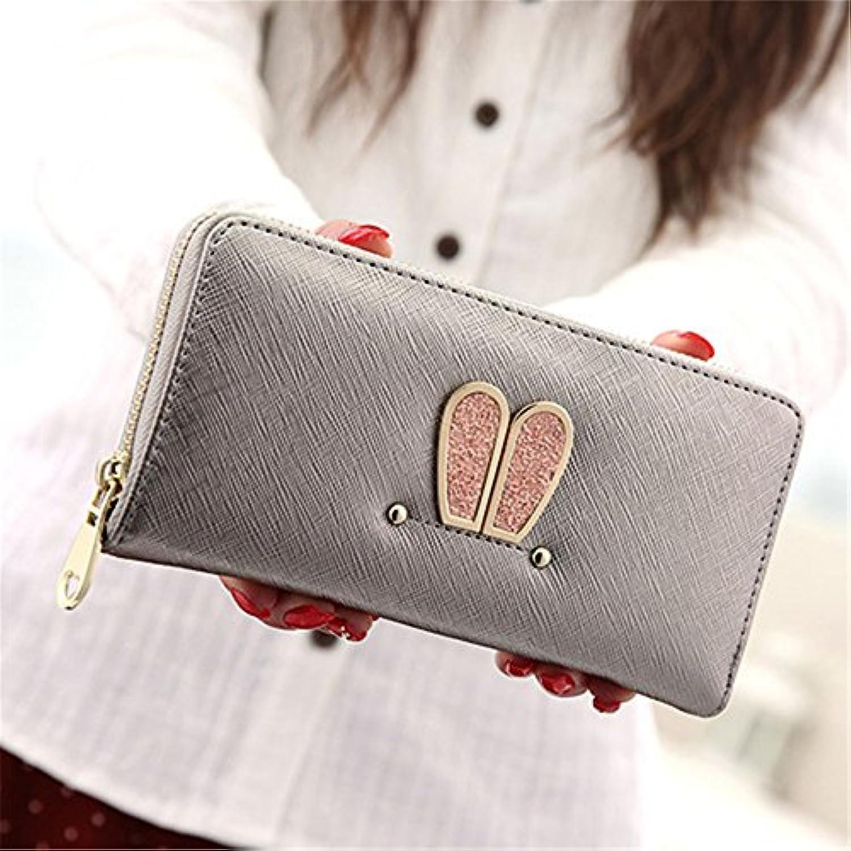 かわいいウサギロング女性の財布 (グレー)