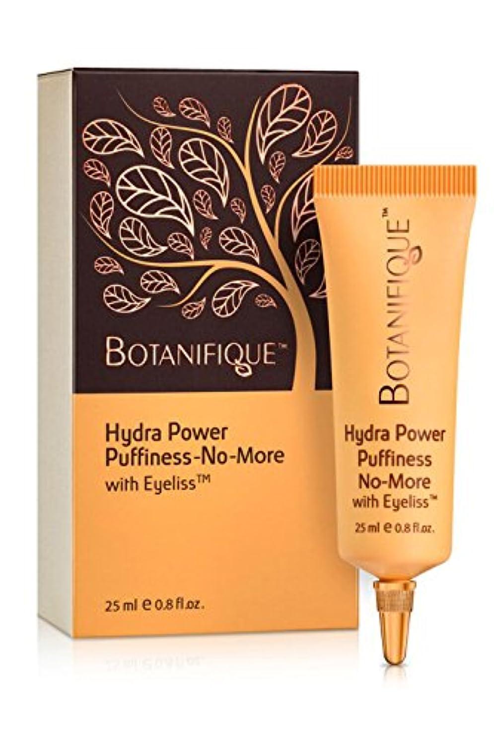 確認ニッケル屈辱するBotanifique Hydra Power Wrinkle Filler 40ml/1.3oz並行輸入品