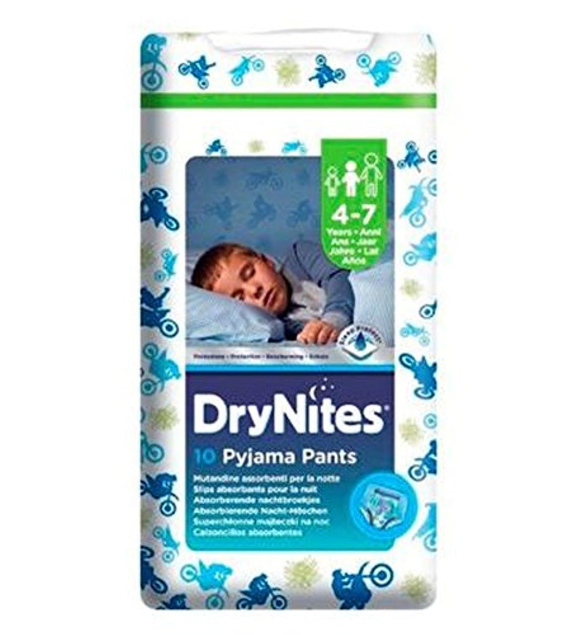 分布債務休日に4-7年間ズボンの男の子を湿潤ハギーズDrynites?パジャマベッド - 10パンツ (Huggies) (x2) - Huggies DryNites? Pyjama Bed Wetting Pants Boys 4...
