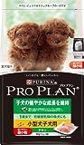プロプラン 1歳まで 小型犬子犬用 食べやすい超小粒チキン 3kg