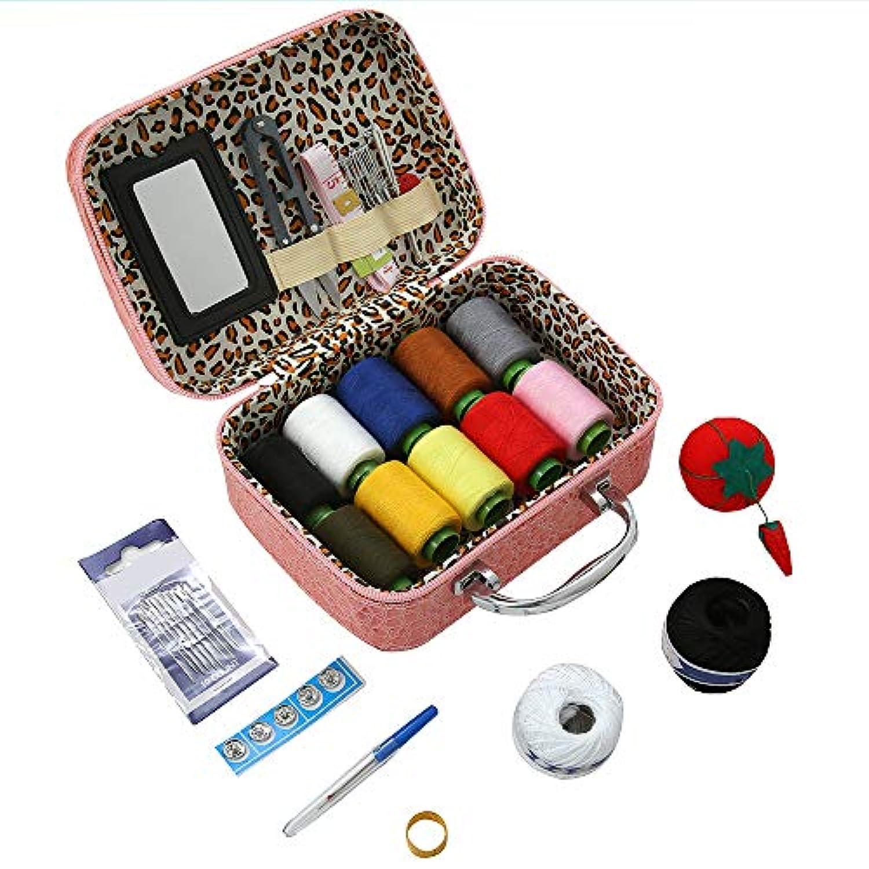 ソーイングセット 裁縫セット 携帯式 ミシンアクセサリー 家庭用 旅行用 学校用 プロ裁縫道具 ブラック収納バッグ付き