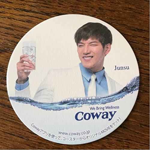 2PM JUN.K ジュンス ジュンケイ coway CM コースター 直結10センチ 美品未使用