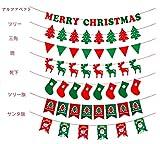 クリスマスパーティーやイベント用 インテリア 飾り物 壁掛け 壁飾り 全長2.5メートル (鹿)