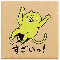 こどものかお ティーチャースタンプ (すごいっ! ) (ねこ)   1604-166