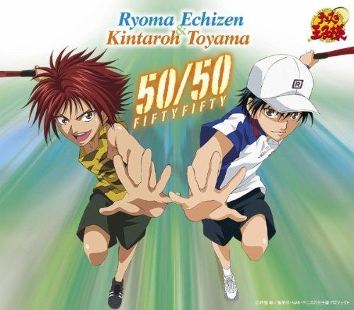 50/50 / 越前リョーマ&遠山金太郎