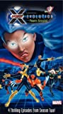 X-Men Evolution: Powers Revealed [VHS] [Import]