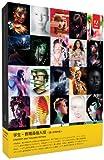 学生・教職員個人版 Adobe Creative Suite 6 Master Collection Macintosh版 (要シリアル番号申請)