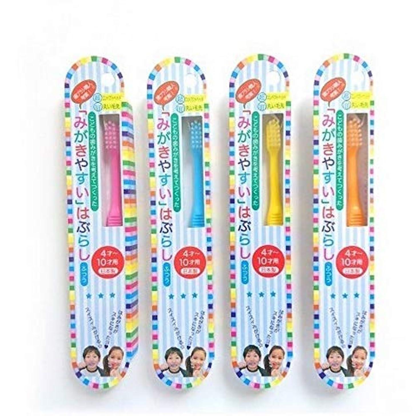 裏切り染色ある磨きやすい歯ブラシこども用 1P*36本入り(