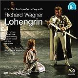 ワーグナー:歌劇「ローエングリン」/ネルソン指揮 [DVD]