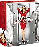 ボディ・オブ・プルーフ/死体の証言 シーズン2 コンパクトBOX[DVD]