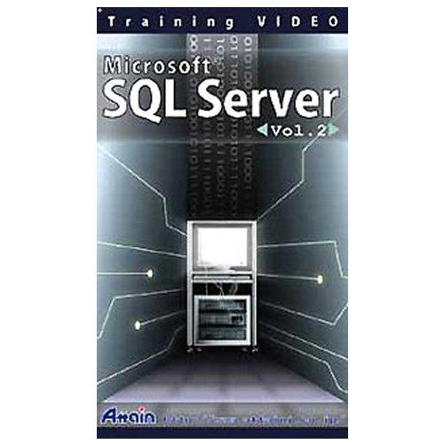 トレーニングDVD 誰でもわかるMicrosoft SQL Server Vol.2