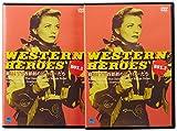 WESTERN HEROES 2 ~蘇る!TV西部劇のヒーローたち~[DVD]