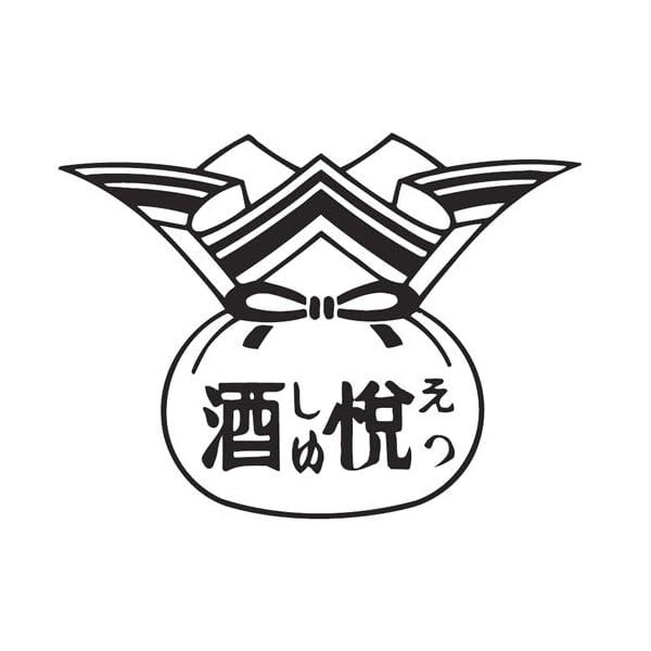 酒悦 元祖福神漬 120g×6個の紹介画像4