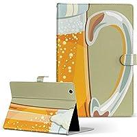 MediaPad M5 Pro Wi-Fiモデル CMR-W19 HUAWEI ファーウェイ タブレット 手帳型 タブレットケース タブレットカバー カバー レザー ケース 手帳タイプ フリップ ダイアリー 二つ折り その他 ビール 飲み物 イラスト 005499