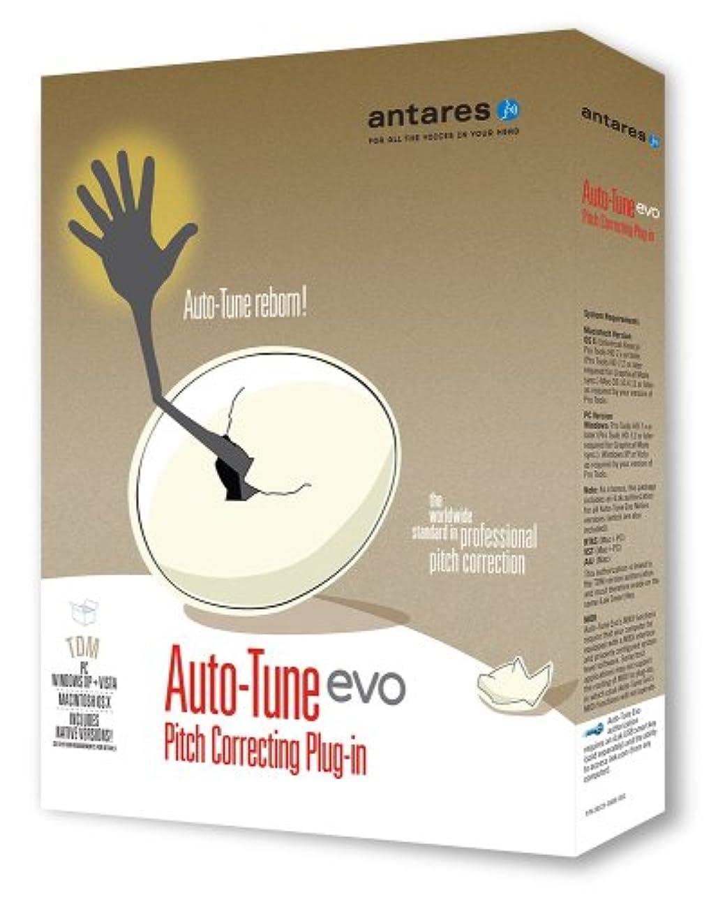 雇用のり中毒Auto-Tune Evo TDM版