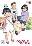 ぺとぺとさん 第7巻 [DVD]