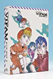 EMOTION the Best 銀河漂流バイファム DVD-BOX2<最終巻>