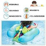 浮き輪 ベビー Delicacy 赤ちゃん うきわ リング 6ヶ月~30ヶ月適用 水遊び 水泳 プール 専用ポーチ ハンドポンプ付き 画像