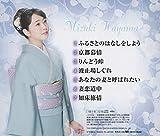 日本の心情を歌うⅡ〜みずきの歌う流行歌