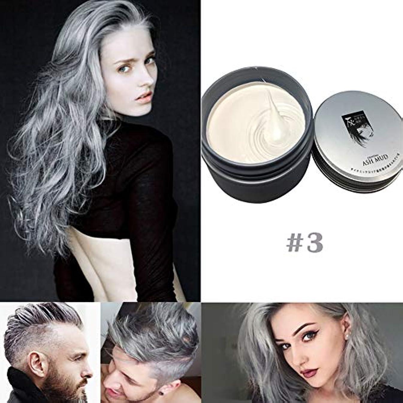 噴出するブリーク判決Dkhsy グラニーヘアグレーワックス一時的なヘアダイクリームカラー泥モデリングファッションスタイル髪7色
