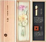桐箱入 純国産 線香花火・和蝋燭セット 花々 (40P)