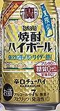 タカラ焼酎ハイボール<強烈塩レモンサイダー割>350ml缶×48本