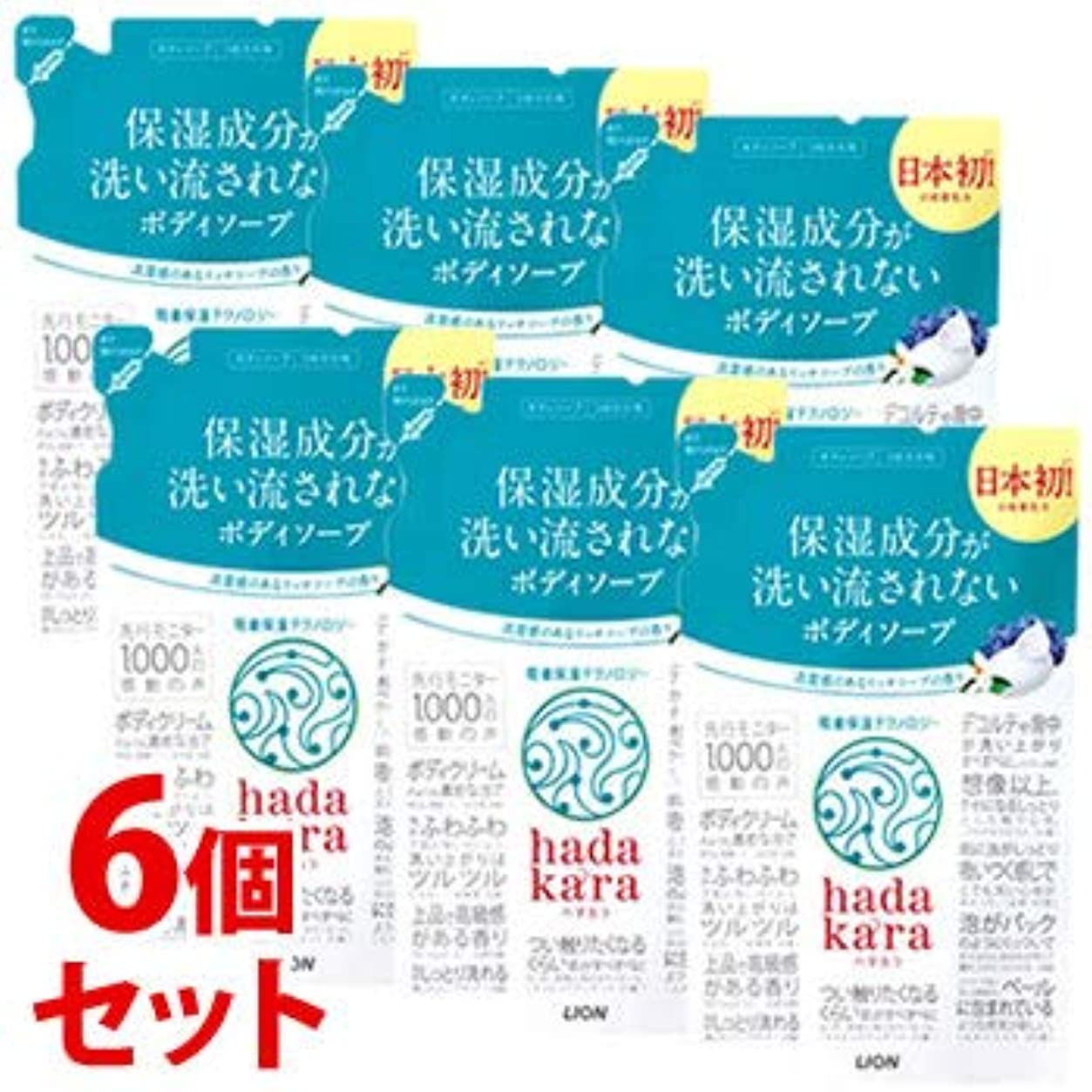 受粉するガムフラフープ《セット販売》 ライオン ハダカラ hadakara ボディソープ リッチソープの香り つめかえ用 (360mL)×6個セット 詰め替え用