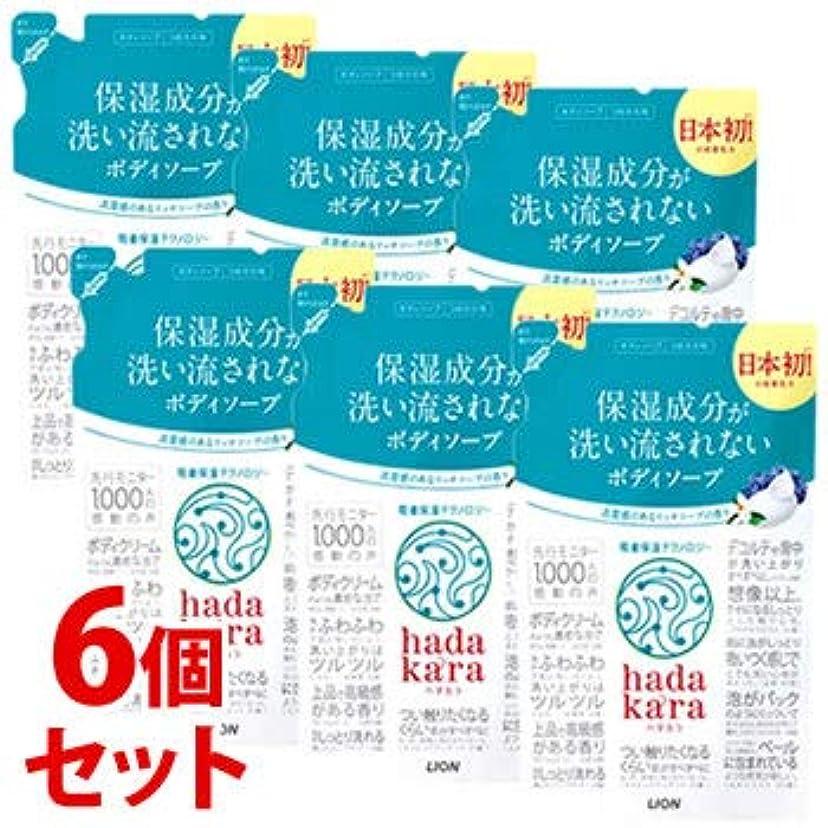 哀干し草凍結《セット販売》 ライオン ハダカラ hadakara ボディソープ リッチソープの香り つめかえ用 (360mL)×6個セット 詰め替え用