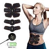 EMS腹筋ベルト 筋トレ 自動的に腹筋トレーニング usb充電式お腹ダイエット ウエストダイエット 多機能 強さ9段階調節 6モード 自動オフ 腹筋 ダイエットSperro
