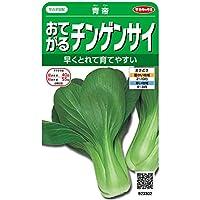 サカタのタネ 実咲野菜3302 おてがるチンゲンサイ 青帝 00923302